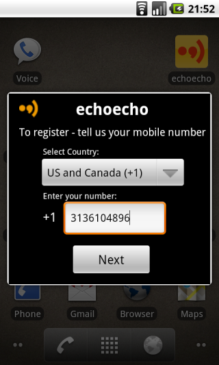 echoecho_signup