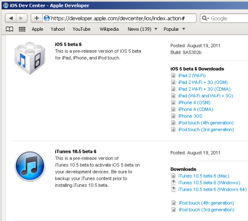 download itunes beta